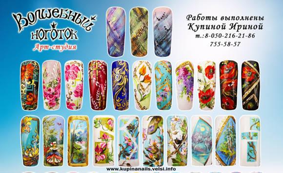 Рисунок на ногтях плоскими кистями