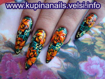 http://kupinanails.velsi.info/files/f5.jpg