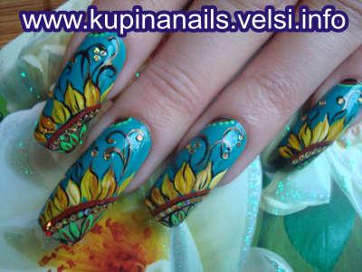 http://kupinanails.velsi.info/files/f6.jpg