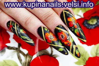 http://kupinanails.velsi.info/files/f8.jpg