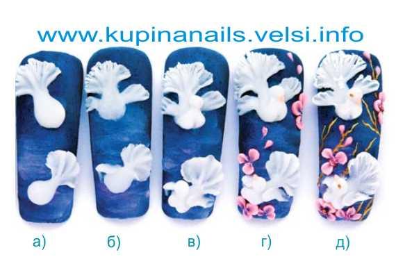 Птичьи стаи - лепка на ногтях. Оформляем фон темно-синим акрилом.