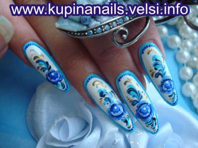 http://kupinanails.velsi.info/files/s12.jpg