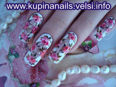 http://kupinanails.velsi.info/files/s7.jpg