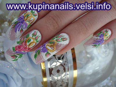http://kupinanails.velsi.info/files/s8.jpg