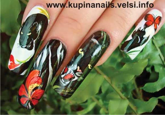 http://kupinanails.velsi.info/files/safari-risunki-na-nogtjah-nails-tehnologii-foto-8-vertkal-manikjur-krasivyy-dizayn-nogtey.jpg