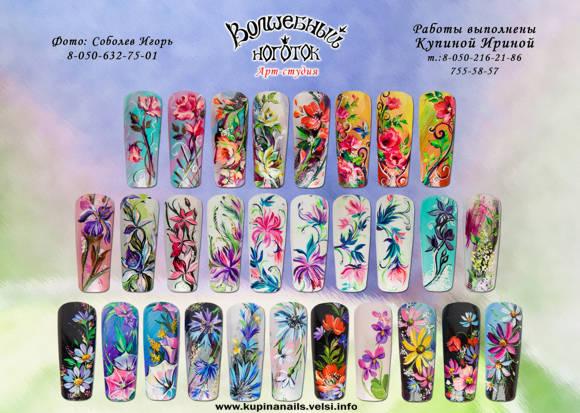 Ногти дизайн цветочный
