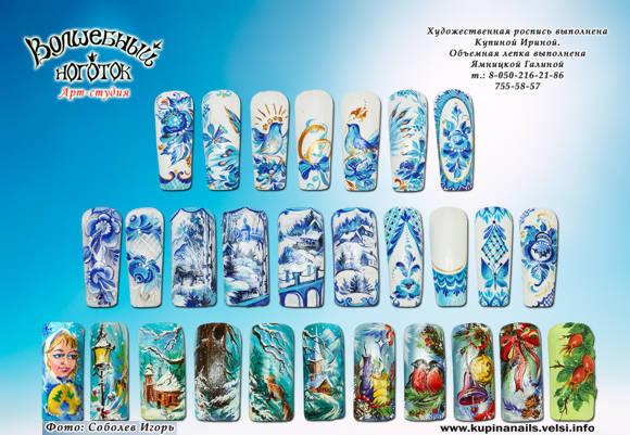 Как рисовать узоры на ногтях - Фото цветов.