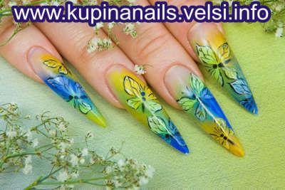 http://kupinanails.velsi.info/files/su3.jpg