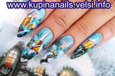 http://kupinanails.velsi.info/files/su5.jpg
