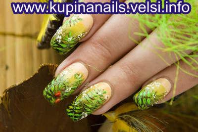 http://kupinanails.velsi.info/files/su6.jpg