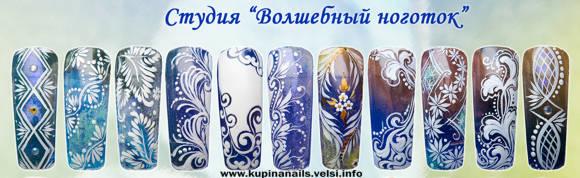 Свадебные дизайны ногтей. Свадебные ногти. Нарощенные ногти, дизайн ногтей фото.